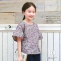 【ブティック社】「120~150cmサイズの女の子 ハンドメイドの夏スタイル」に掲載されています♪