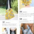 p.83 UP5633 Cブルー,D黄色